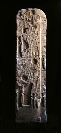 Penn Mus. Amarna relief
