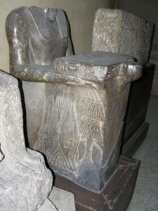 Am.III Cairo