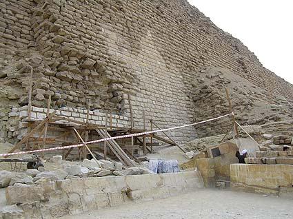 Djoser nordside