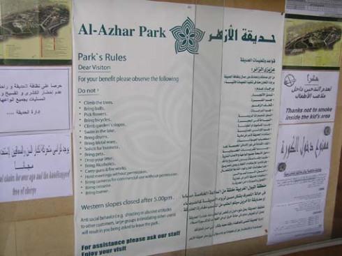 Park regler