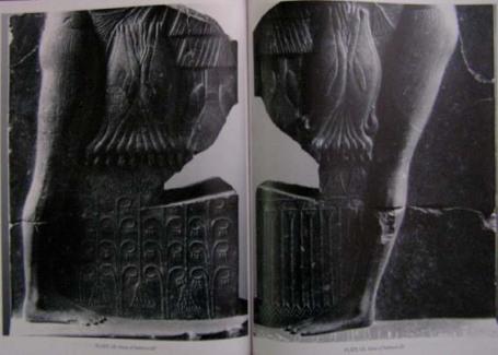 Tut.III Karnak