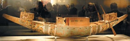 Amenhotep II model boat