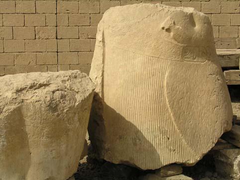 Ramses II.1 Akhmim