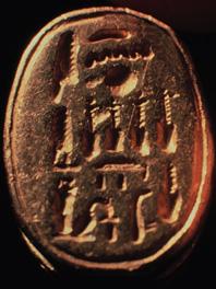 Nefertiti Uluburun