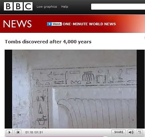 new-saqqara-tombs bbc