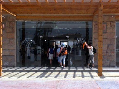 Karnak Visitors Center
