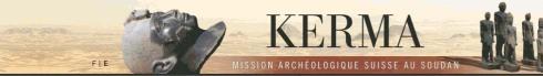 Kerma hjemmeside