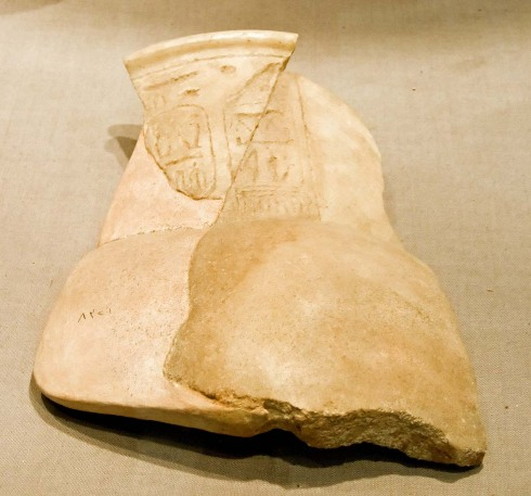 Ram.II alabaster