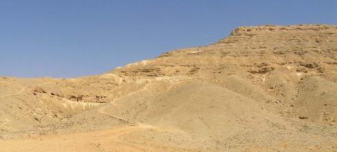 el Hawawish