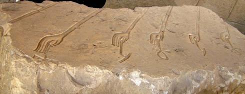 Amarnablok Akhmim