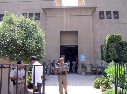 Mallawi Museum